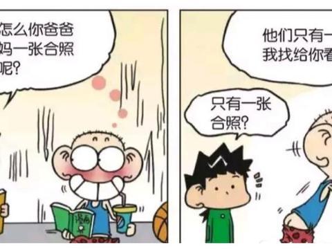 爆笑漫画:白吃村结婚领的不是结婚证书,而是男方签订了卖身契