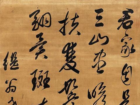 明朝诗人、史学家、书画家 盛时泰行书七言诗