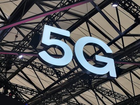 5G应用亮相进博会 高通:愿与中国伙伴共同成长