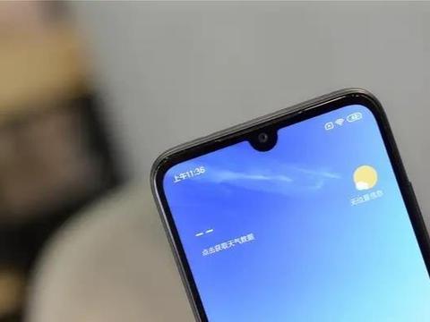 Redmi Note7重磅来袭,超高性价比,完爆2019年所有千元机