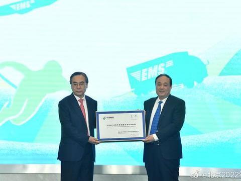 中国邮政正式成为官方邮政服务独家供应商