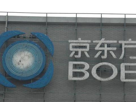 中国大陆和韩国屏幕厂争雄,然后台湾、日本厂商撑不住,先倒了
