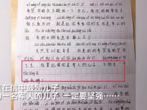 九岁男孩参加军事夏令营,妈妈写了封带拼音的信:你是军人的儿子
