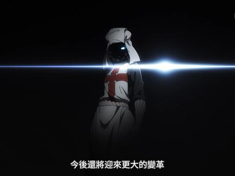 炎炎消防队20集:亚瑟进化为武士骑士,呆毛成雷达,中门对炮?