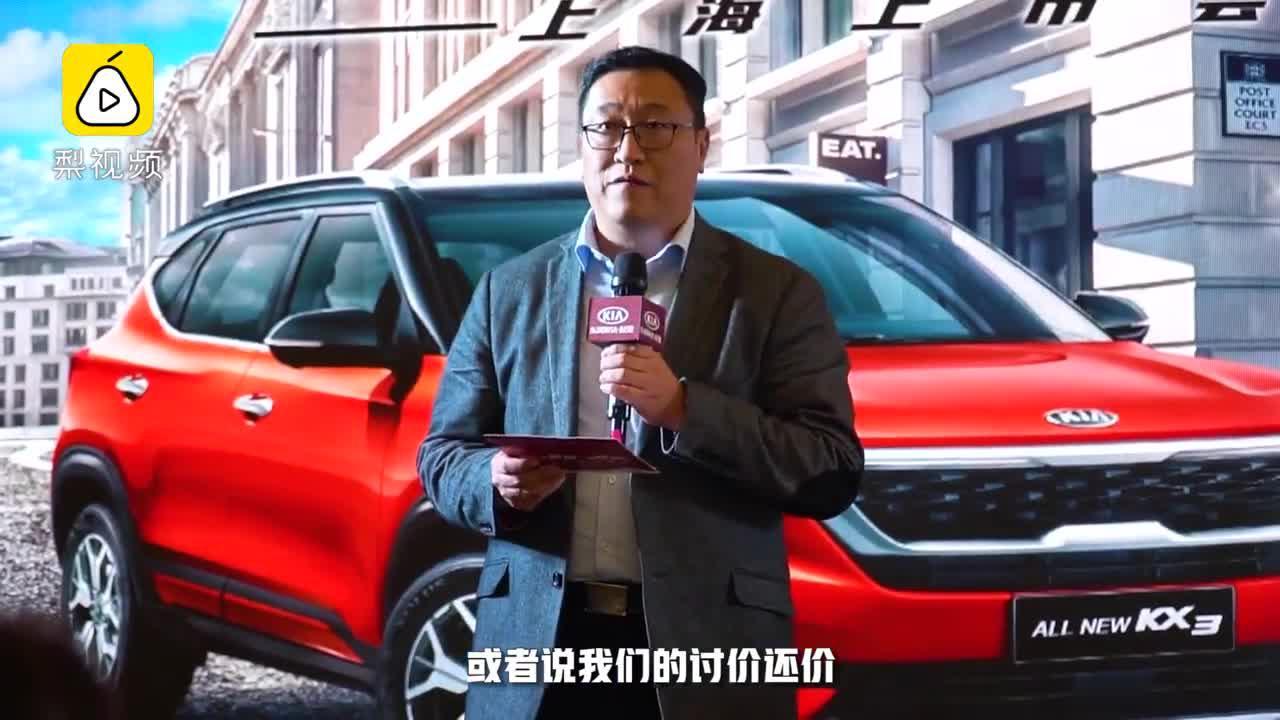 叶磊:2019,调结构,推新车,强管理