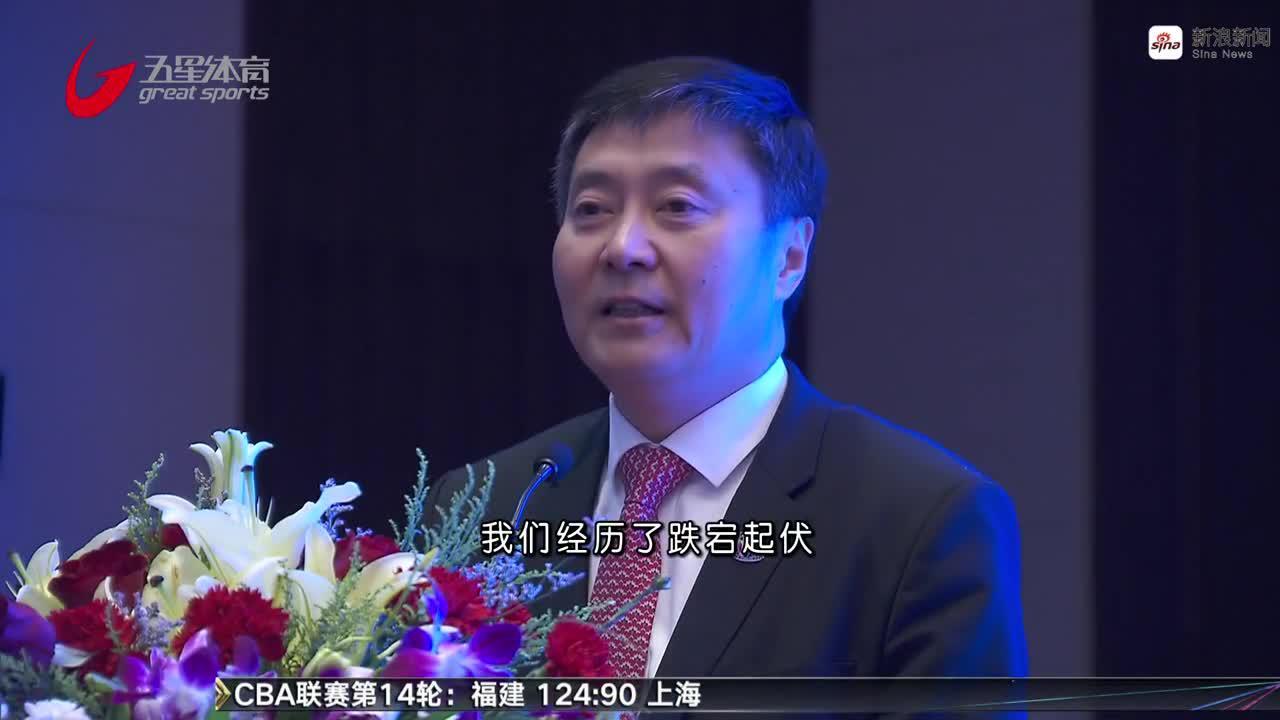 申花总结表彰大会今天举行