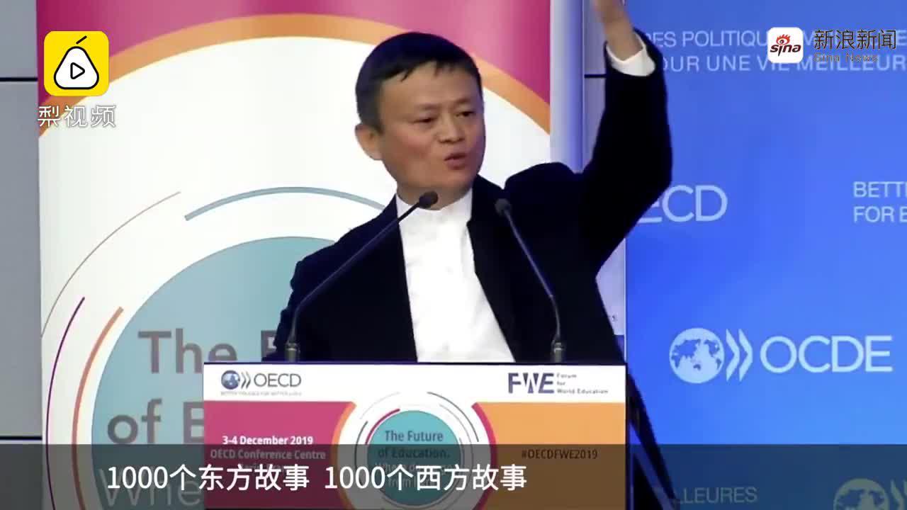 #马云谈两年办学实验# :结果很不错,孩... 来自新浪科技 - 微博