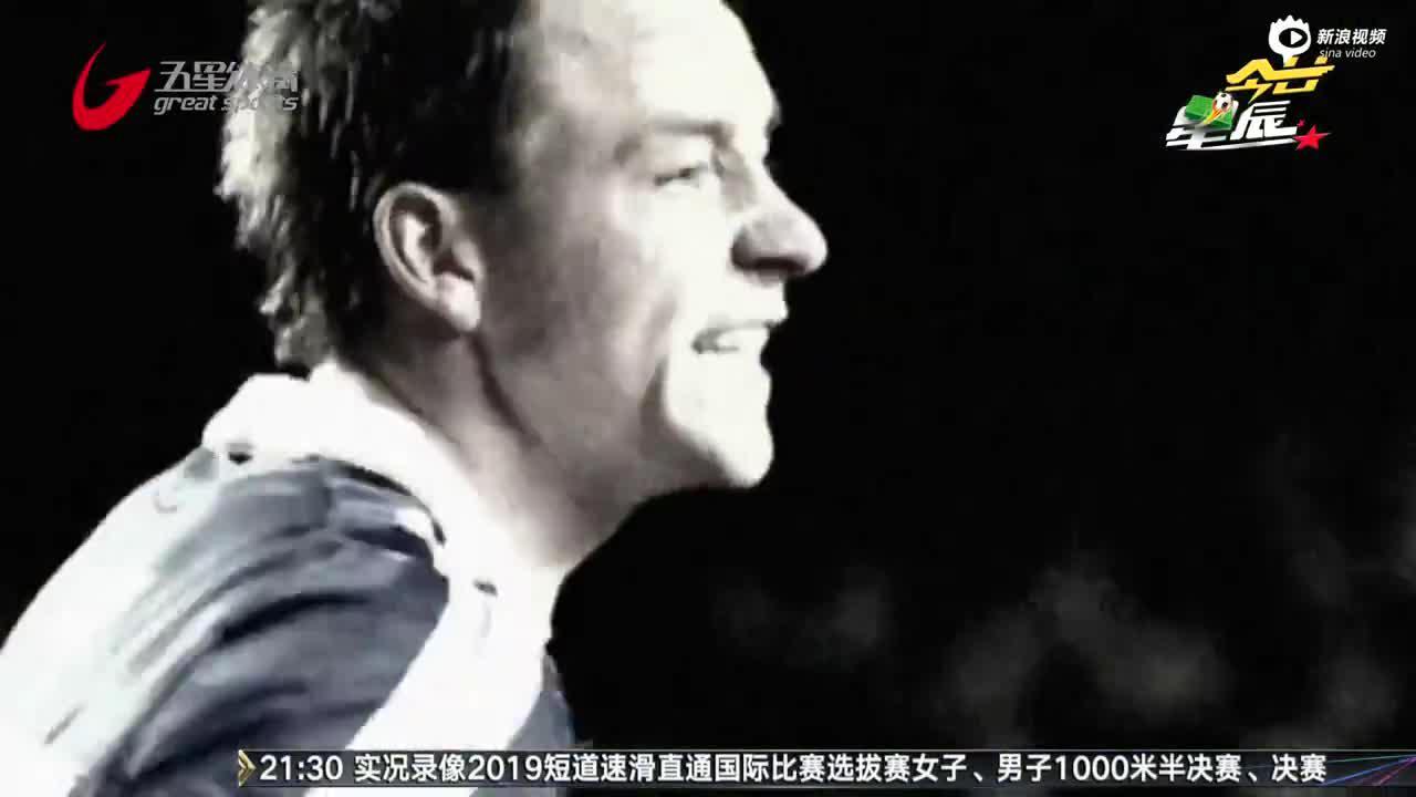 视频-今日星辰:约翰-特里