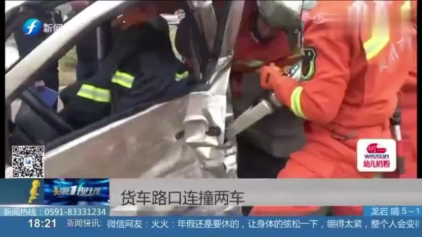 货车连撞两辆面包车,三辆车严重变形,伤者:货车车速太快了!