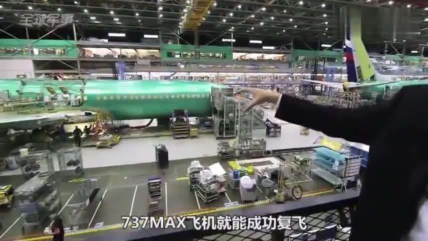 737MAX已非常安全,并将于明年1月复飞?FAA立刻收回波音适航证书