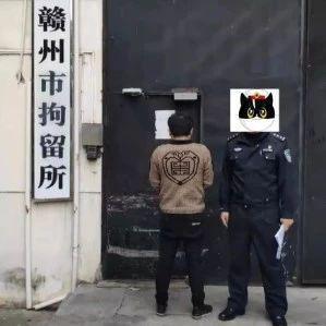 赣州一男子酒后驾车强行冲卡?!警方:办他