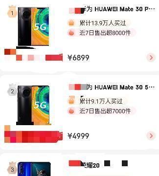 华为手机近期的销量怎样?销售排行榜显示依旧火爆