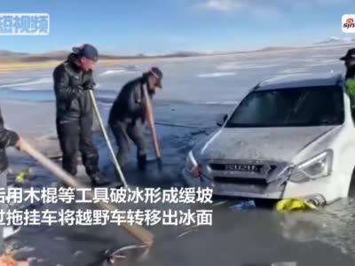 四川游客自驾被困黄河源头 当地警方成功救援