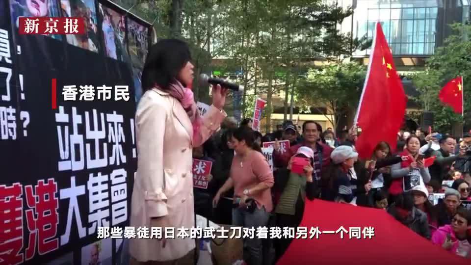 逾千名香港市民集会 反对示威者糟蹋香港