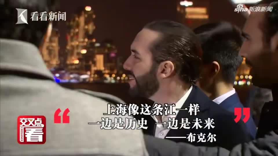 视频:这位80后总统夜游黄浦江 忍不住掏出手机猛拍