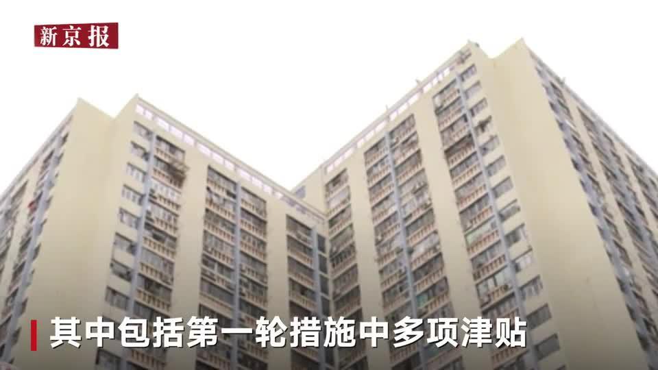 香港立法会财委会通过217亿港币纾困措施拨款