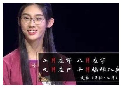 武亦姝高考613分,清华大学录取分数线615,那她是怎么被录取的?