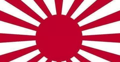 """日本现在用的""""旭日旗""""是什么情况?为何屡次令中韩等国愤怒?"""