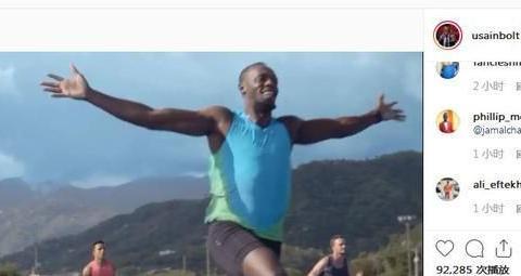 奥运会冠军博尔特近况:9秒58永难破,无心奥运复出,对手仍在跑