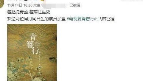 黄斌老婆手撕吴亦凡粉丝:演员不为番位而演,你们想破坏吴的形象