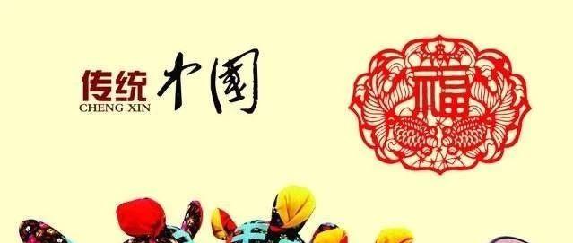 陈里说:互联网+传统文化助力中国梦