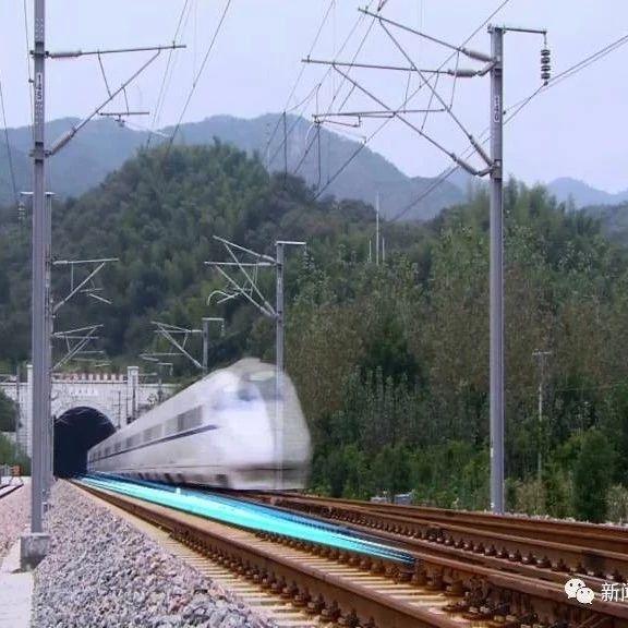 收藏 | 火车票有变化!今起广西36个高铁站推广应用电子客票