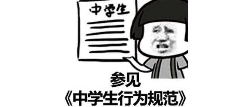 深圳爸妈为孩子素质综评操碎心,有人却在闷声发大财