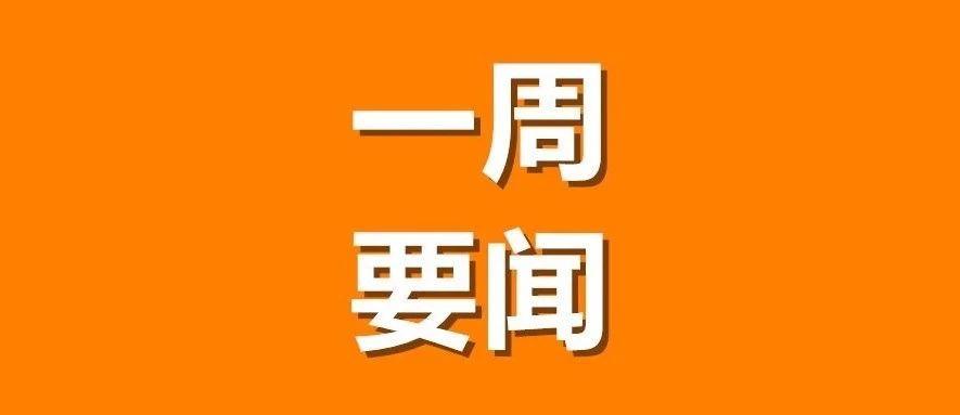 北京一厂商被举报无版号运营游戏 罚款70万/Apple Store公布年度最佳游戏 | 一周要闻