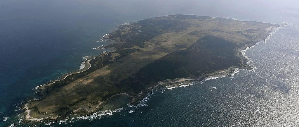 """日本花160亿日元买无人小岛 就为""""讨好""""美国?"""