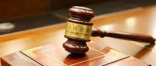 """江苏银行业协会:银行账户信息应排除律师调査令的适用,人民法院应避免""""公权私授"""""""
