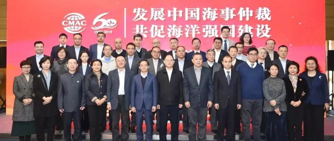 """""""发展海事仲裁事业,共促海洋强国建设"""" 圆桌会议在京举行"""