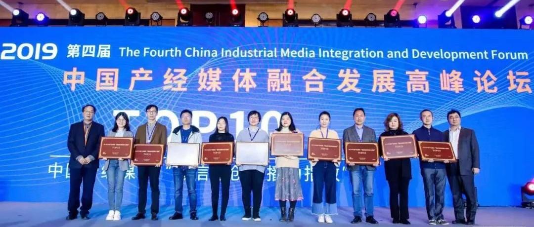 中国能源新闻的原创基地!