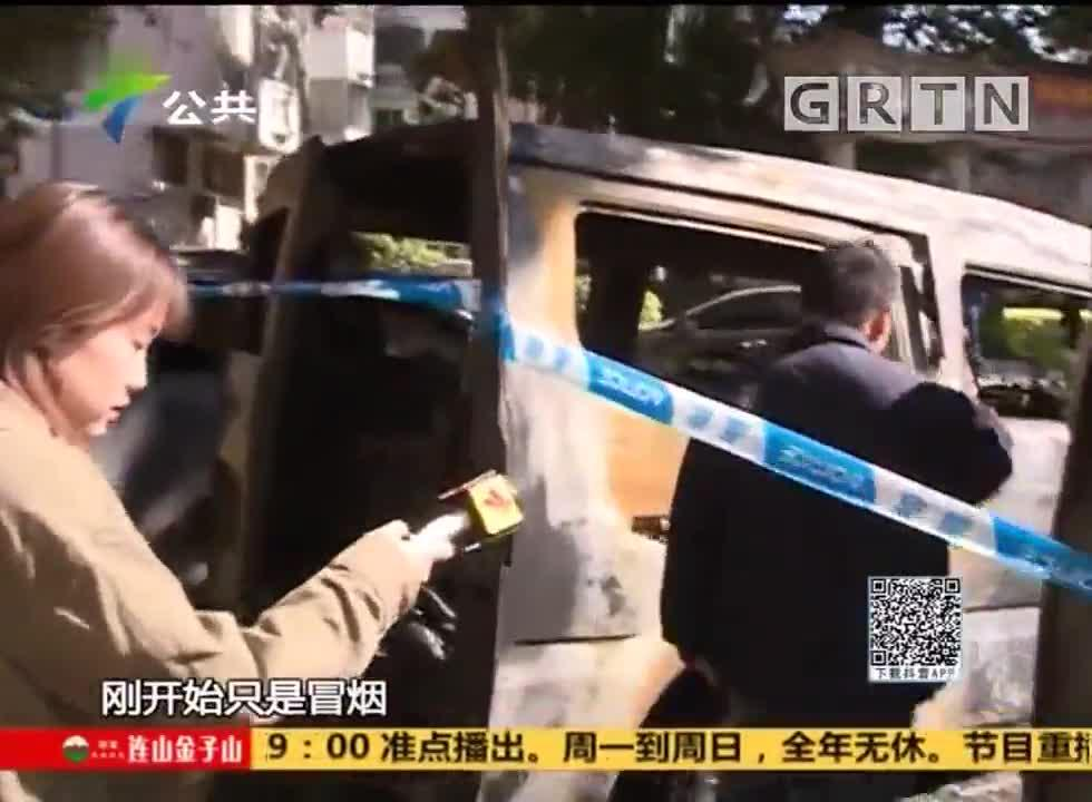 (DV现场)业主爆料:一晚烧坏三台车 质疑物业管理不善