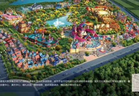 武汉恒大文化旅游城,鄂州红莲湖2020新风口,能否引爆武汉?