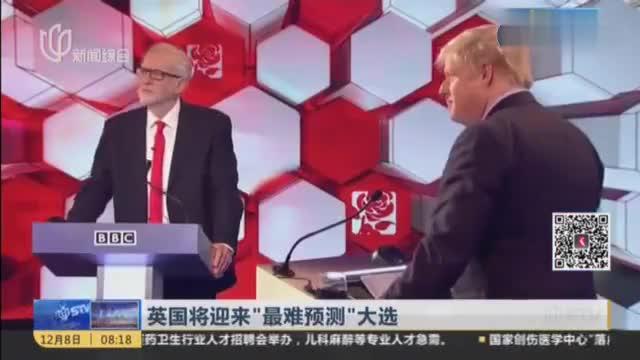 """英国将迎来""""最难预测""""大选,两党选前最后电视辩论"""