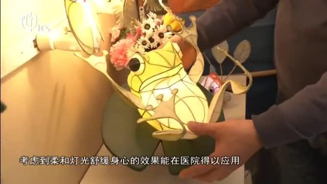 """20191208《中日新视界》:卡通壁灯——拥有神奇能量的""""治愈之光"""""""