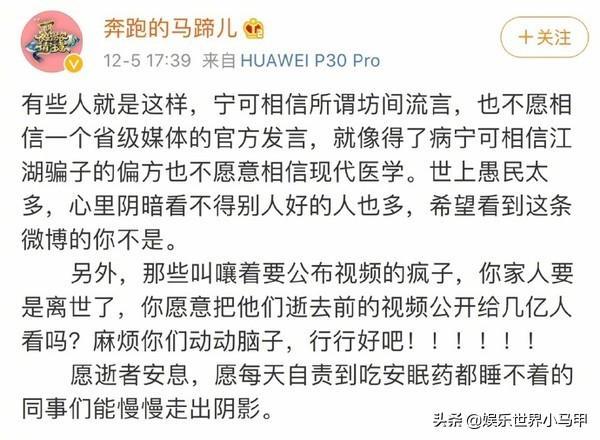 浙江卫视导演怒怼网友,曝工作人员心有余悸,崩溃到吃安眠药