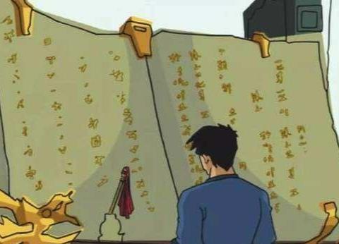 成龙历险记:岁月史书是剧中最强的宝物,但对它只能可望而不可即