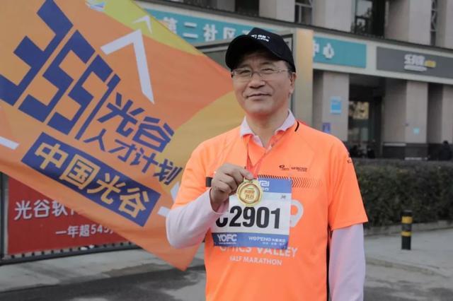 2019武汉光谷半程马拉松鸣枪开跑!