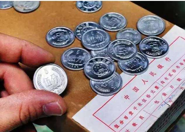 """5分硬币上刻有这""""四个数字""""要留好,能卖上万元!"""