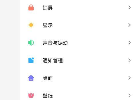 红米note7升级稳定版MIUI11,体验两天,说说优缺点