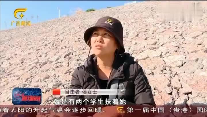 """南宁:失联女生尸体在邕江被发现 此前微信该名为""""跳海"""""""