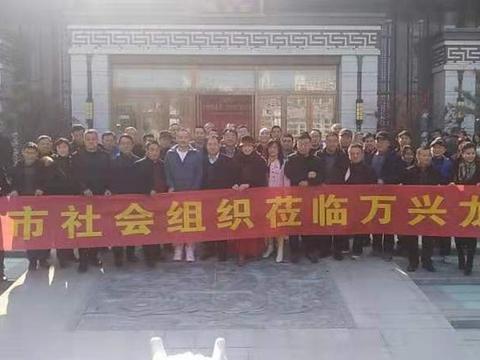 """安徽宿州:省市社会组织举办""""迎新春,茶话会"""""""