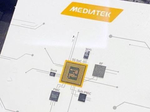 骁龙865外挂基带成为败笔,高通将错失5G良机