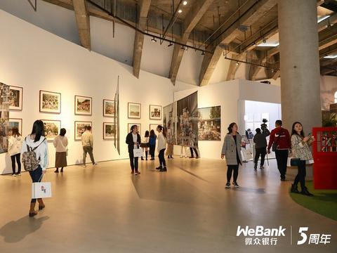 庆祝成立五周年,微众银行《我们的家当》艺术展在深展出
