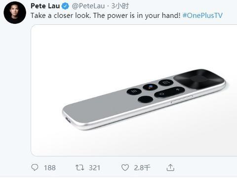 酷似苹果风格!刘作虎推特曝光一加TV遥控器
