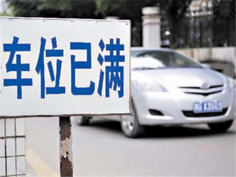 汽车在停车位里为啥还被贴罚单?这是啥操作?交警不贴你贴谁!