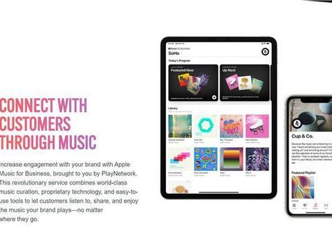 苹果推出 Apple Music 商业版为品牌零售店提供音乐