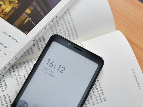 定位精准/重度阅读爱好者的随身书库 海信阅读手机A5评测