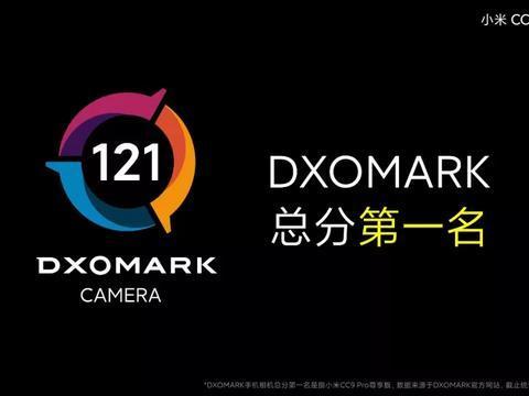 世界第一的拍照手机小米CC9 Pro体验,优点和缺点同样突出
